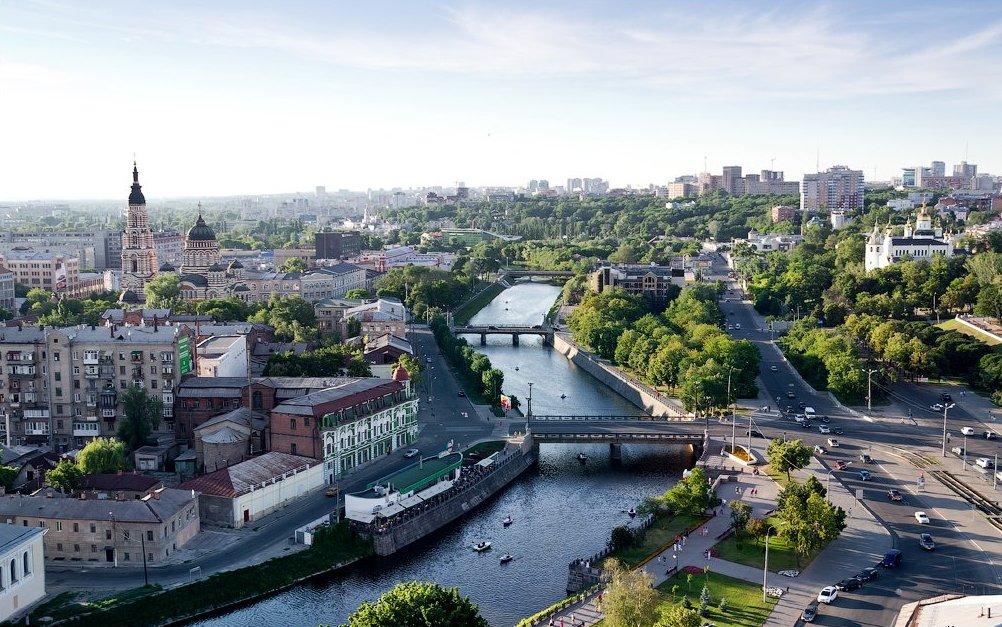 оценка имущества Харьков